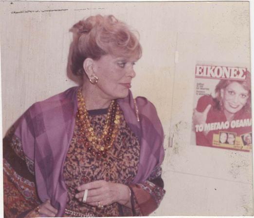 22 χρόνια χωρίς την Μελίνα - 22 σπάνιες φωτογραφίες [photos]