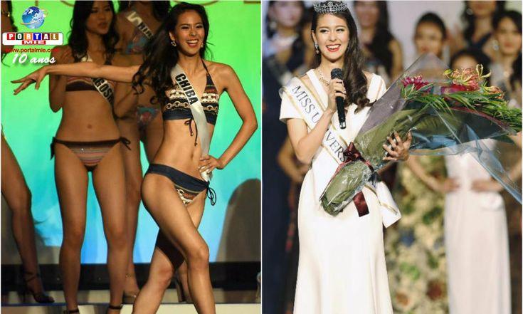 A eleita Miss Universo Japão é filha de pais famosos mas para receber a faixa e a coroa teve 1 ano de esforço e suor.