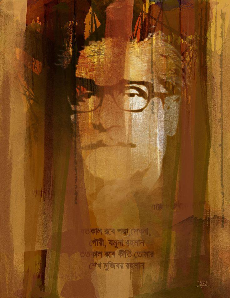 সেই তর্জনী, সেই মায়াহাসি... | সচলায়তন জাতির জনক বঙ্গবন্ধু শেখ মুজিবর রহমান  [{ 1971, 7th March, Bangladesh, Bangabandhu, Sheikh Mujib, Sheikh Mujibur Rahman, Muktijuddho, East Pakistan War, Father of the Bengali Nation, Legend of Bangladesh, liberation war of bangladesh, freedom fight, বাংলাদেশ, জাতির জনক, জাতির পিতা, বঙ্গবন্ধু , শেখ মুজিব, শেখ মুজিবুর রহমান, বঙ্গবন্ধু শেখ মুজিবুর রহমান, সর্বশ্রেষ্ঠ বাঙালী, ৭ মার্চ ১৯৭১, মুক্তিযুদ্ধ, ১৯৭১ }]
