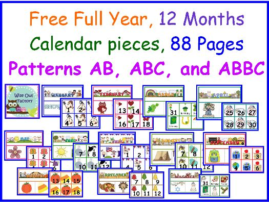 Www.prekandksharing.blogspot.com Calendar Numbers With Patterning For A  Full Year