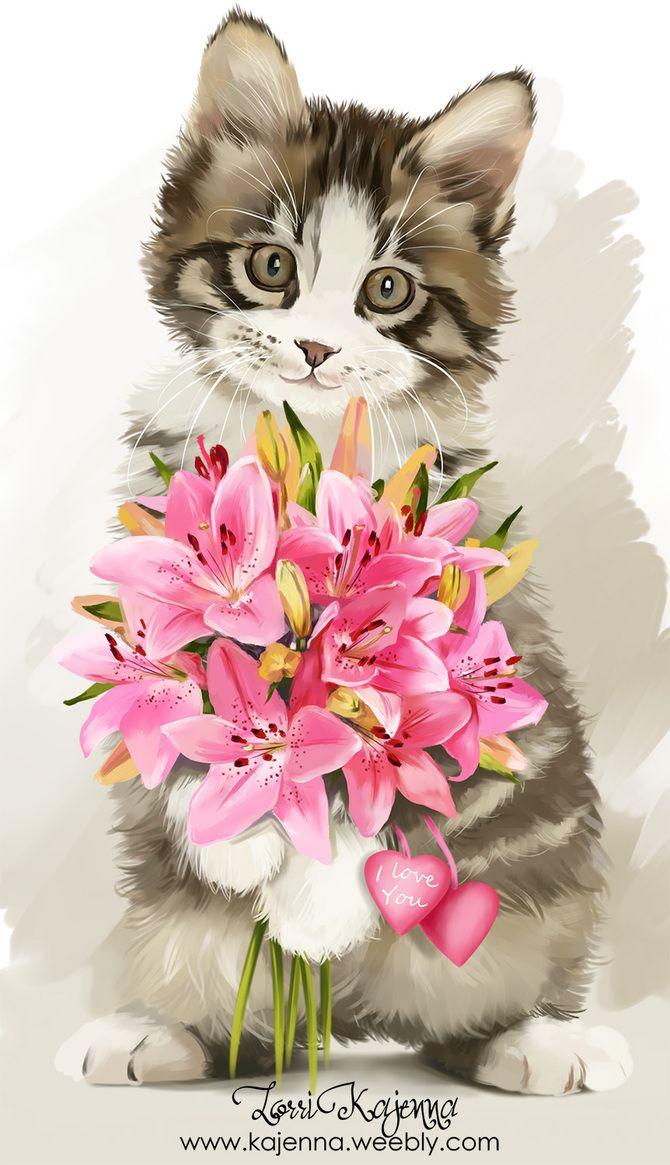 Котенок с цветочком открытка