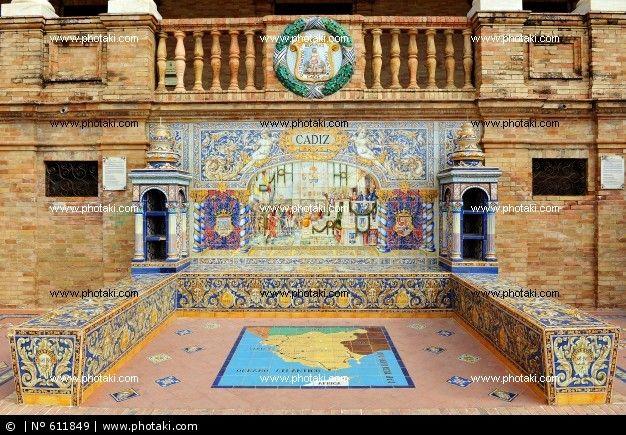 Banco de cadiz plaza de espana sevilla 626 435 for Azulejos cadiz