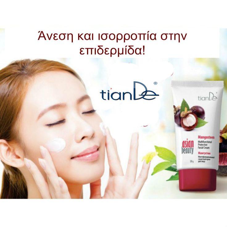 Δράση – τριπλή προστασία για το δέρμα: • Αντί γήρανση – βοηθά να κρατήσει το δέρμα νέο, καταπολεμά αποτελεσματικά τις ελεύθερες ρίζες. •στην ξηρότητα και απολέπιση – παρέχει θρέψη και ενυδάτωση του δέρματος. • Aντι-φλεγμονώδες και κατά των διεσταλμένων πόρων – εμποδίζει το σχηματισμό της ακμής και συσφίγγει τους πόρους. προστατευτικη-αντιοξειδωτικη- κρεμα προσωπου tiande-αντι γηρανση-ξηρη- προβληματικη επιδερμιδα-φλεγμονη του δερμα-ακμη-ενυδατωση-θρεψη-δερματικα εξανθηματα-διευρυμενους…