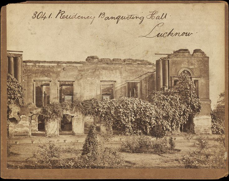 Residency Banqueting Hall. Lucknow | Francis Frith | V Search the Collections