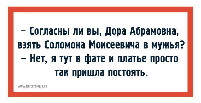 Чтоб я так жил, или 15 одесских анекдотов, которые не совсем и анекдоты (выпуск №34)
