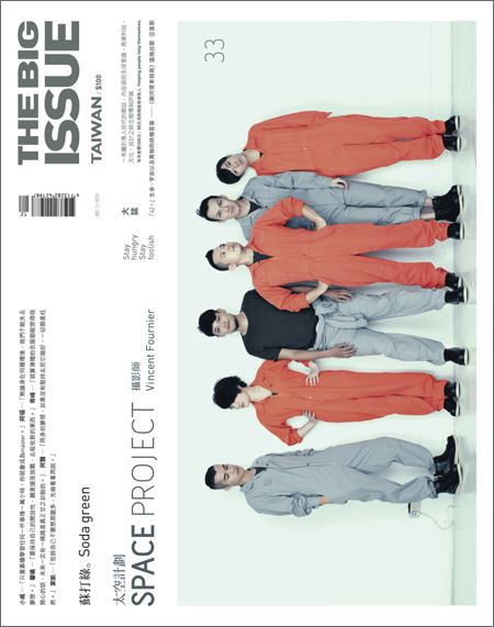 THE BIG ISSUE 大誌雜誌 12月號 第 33 期出刊@Matt Nickles Valk Chuah Big Issue