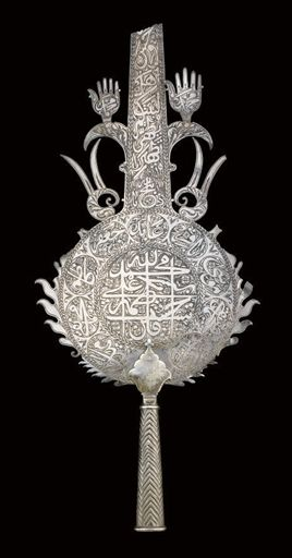A SILVER ENGRAVED ALAM, HYDERABAD, INDIA, CIRCA 18TH CENTURY