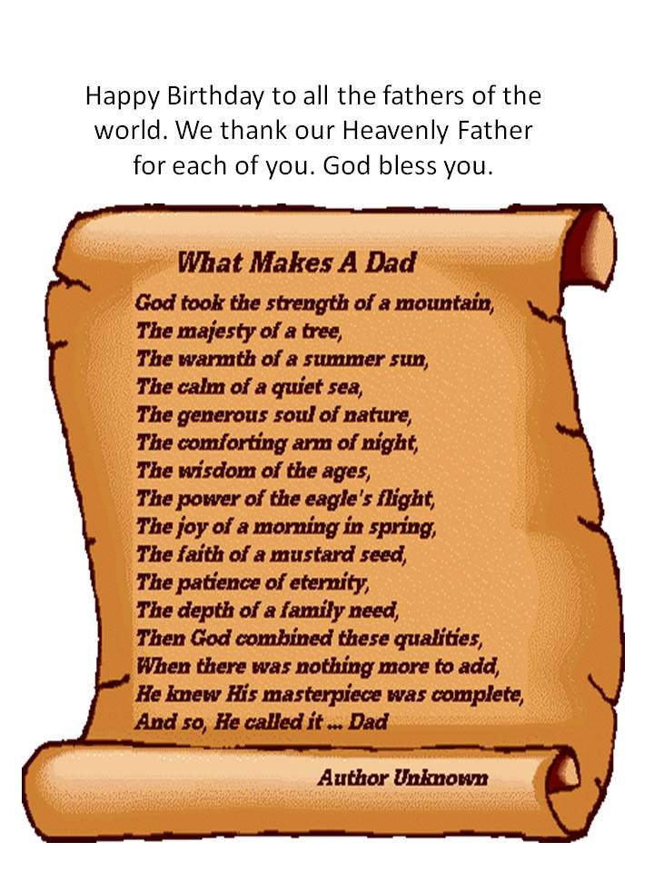 FathersDay | fathers day | Fathers day quotes, Fathers day poems