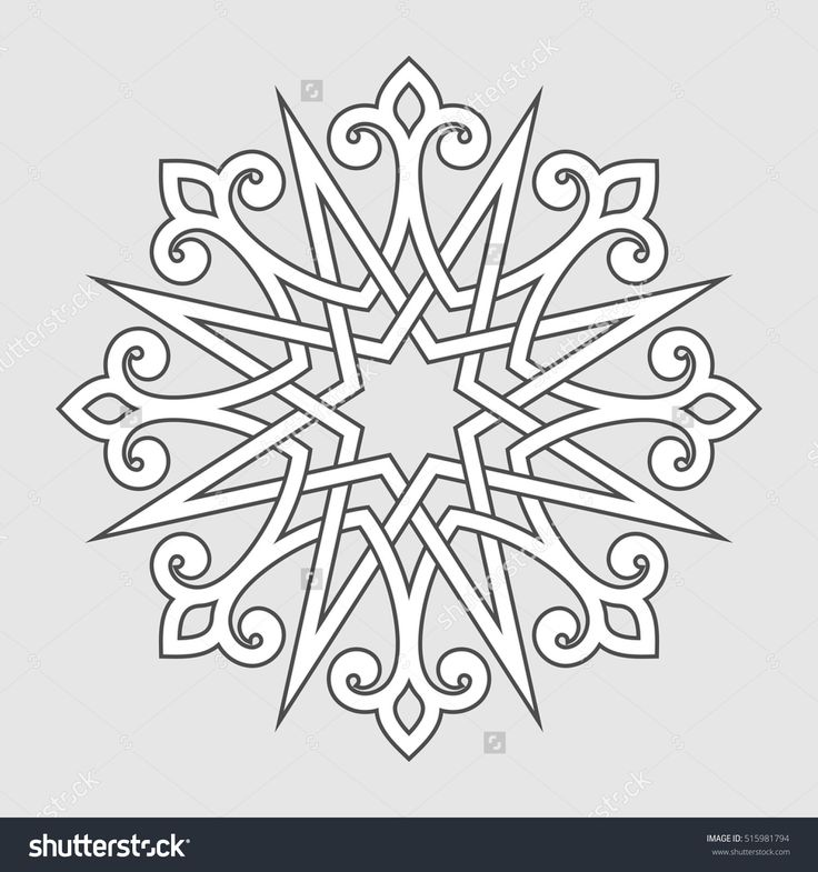 Circular Abstract Floral Pattern. Mandala. Round Vector Ornament With Intertwined Branches, Flowers And Curls. Arabesque. - 515981794 : Shutterstock