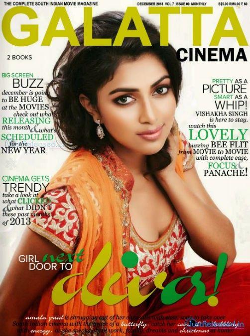 Amala Paul on Galatta Magazine Cover Page ... Check it out @ http://www.justreleased.in/celebrity/amala-paul-galatta-magazine/