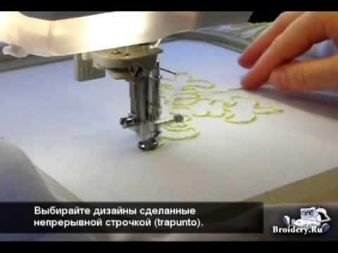 Устройство для шитья узоров AURORA AU-120 - YouTube