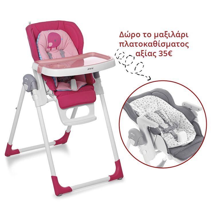 Jane Mila - Πτυσσόμενη καρέκλα φαγητού  #highchair #baby #eating #JaneMila