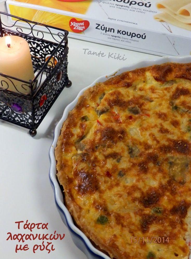 Tante Kiki: Τάρτα λαχανικών με ρύζι