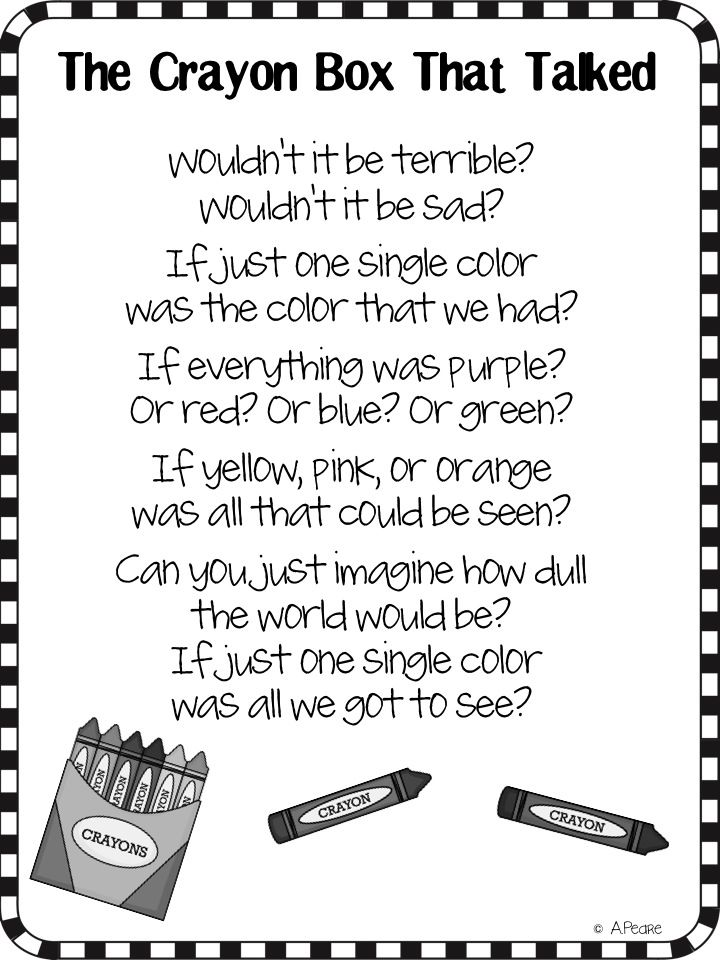 The Crayon Box That Talked Poem beginning of the year -- use to teach about using multiple colors (read the book, then the poem. Draw a picture with only black...discuss. Then draw the same picture with new colors.)
