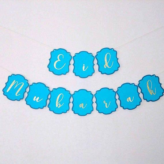 Eid Mubarak Banner Happy Eid Blue and Gold Bunting Ul