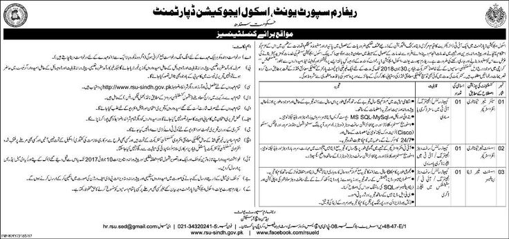 Reform Support Unit, School Education Department Jobs