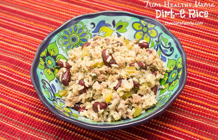 Trim Healthy Mama Dirt-E Rice is made with brown rice, lean ground turkey, red beans and veggies for a yummy Cajun flavored E