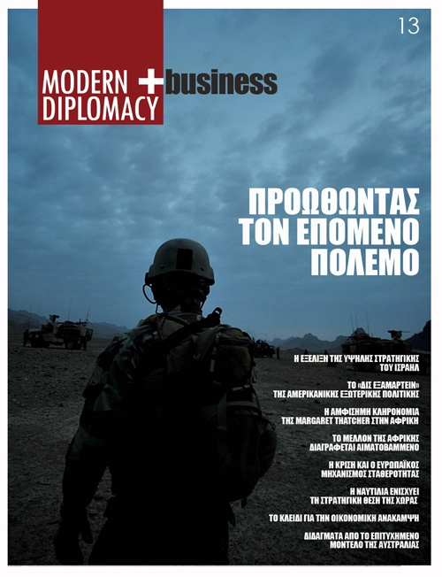 Modern Diplomacy | May Issue 13