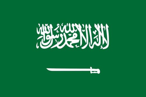 Saudi Arabia Saudi Arabian Flag 3.5 inch Sticker Vinyl Decal Stickers