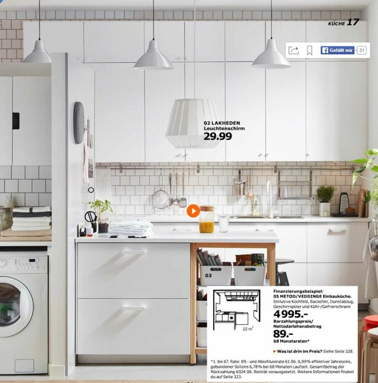 Ikea Kitchen Modules: Best 25+ Ikea Kitchen Catalogue Ideas On Pinterest