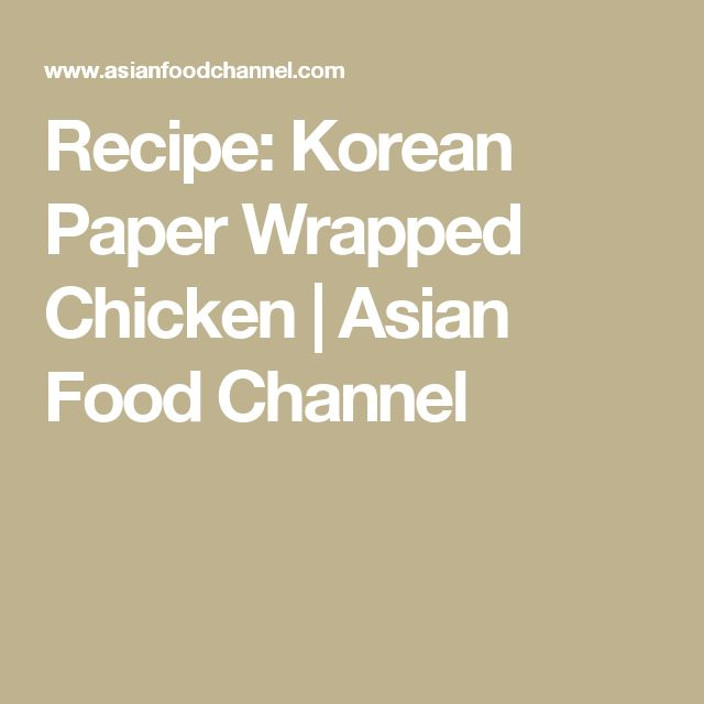 Recipe: Korean Paper Wrapped Chicken | Asian Food Channel