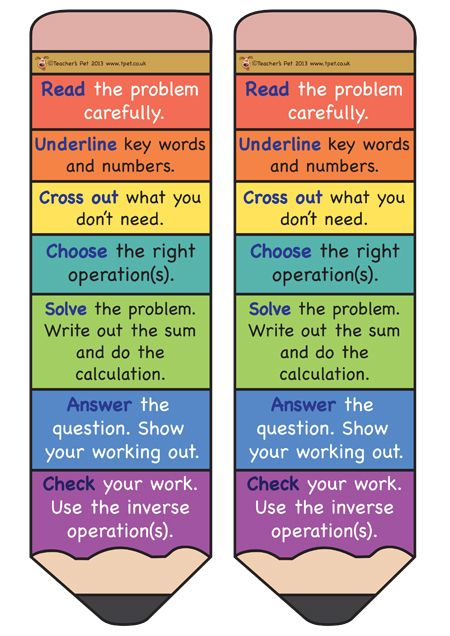 Here's a set of problem solving pencils with reminders for students on the steps to follow in solving a problem.