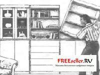 Самодельный модульный шкаф