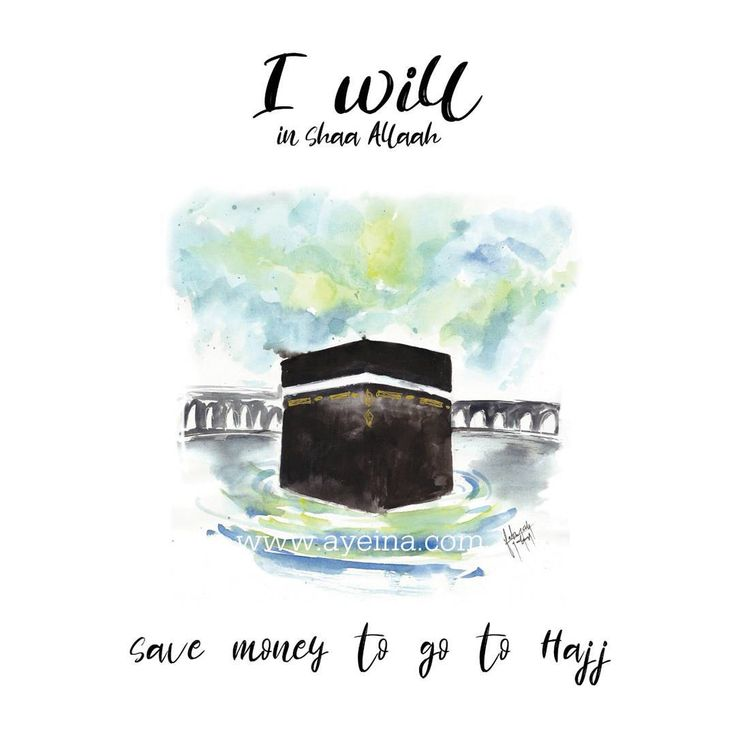 How to Save Money for Hajj | AYEINA #iwillinshaAllah