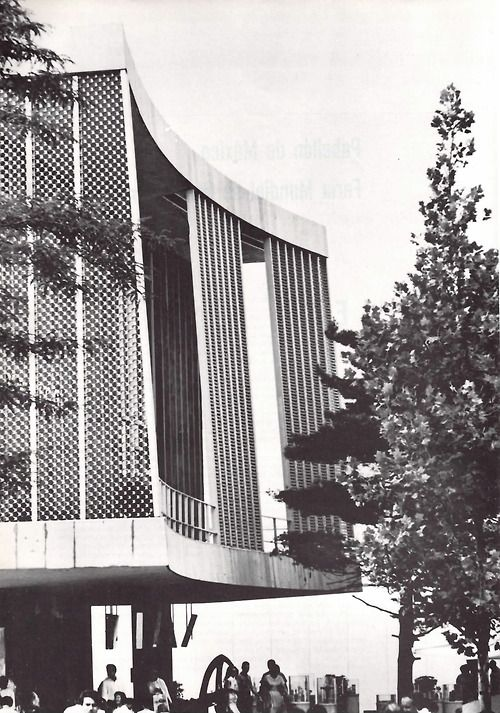 Arq. Pedro Ramírez Vázquez y Rafael Mijares  Detail of the facade of the Mexico Pavilion, New York World's Fair 1964