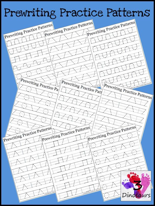 Free Prewriting Practice Patterns - work on fine motor skills with 30 different pages of prewriting patterns - http://3Dinosaurs.com
