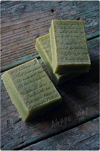 Script stamp on aleppo soap