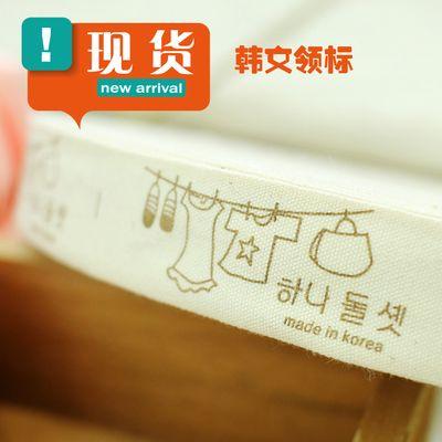 https://item.taobao.com/item.htm?id=520658425521