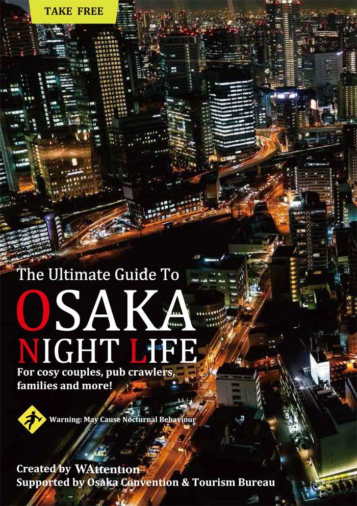 GUIDE to OSAKA NIGHT LIFE