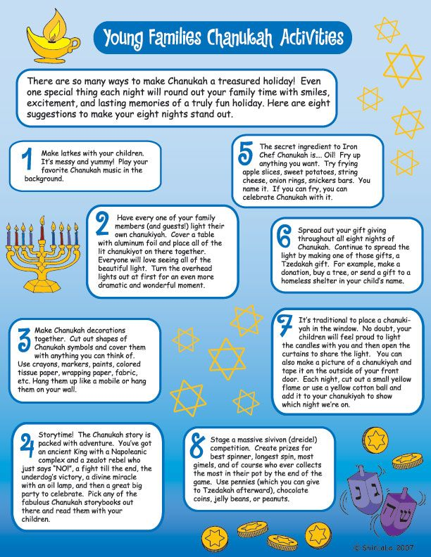 8 Ideas for 8 Nights of Family Celebration! love, ShirLaLa and Blog Sameach  www.ShirLaLa.com