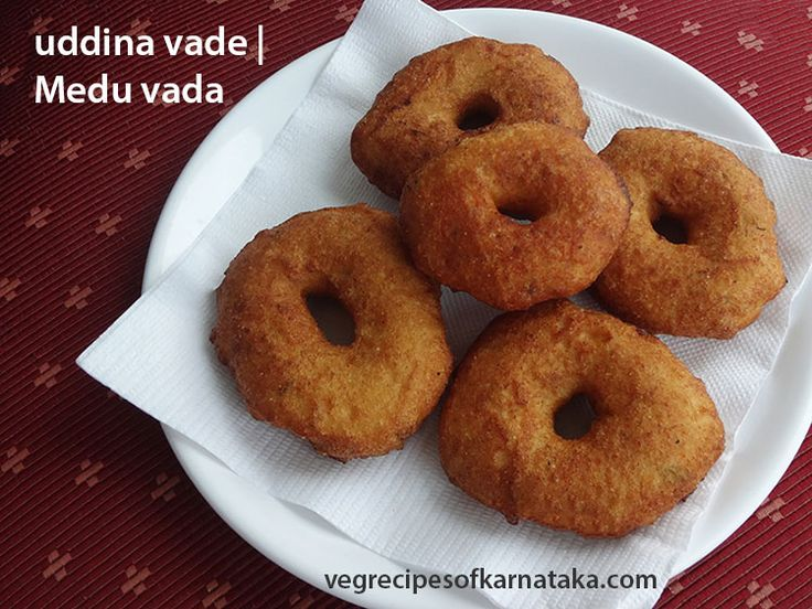 Uddina vade or medu vada recipe explained with step by step pictures. Medu vada is familiar by name uddina vade or tootu vade in Karnataka. A trick is used here to prepare super crispy, soft and tasty uddina vade or medu vada. Uddina vade or medu vada is very tasty and very popular breakfast or snacks recipe in Karnataka.