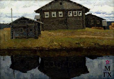 В. Ф. Стожаров. Лязюв. Дом рыбака. 1969. К.М.