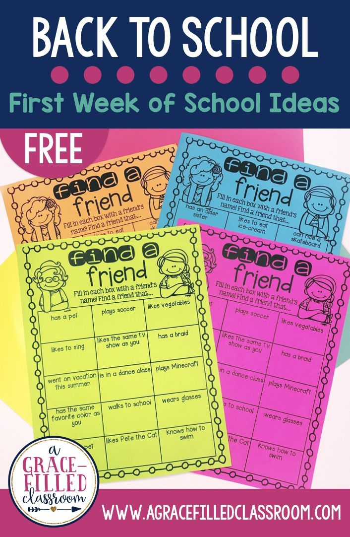 FREE Back to School Ideas and Activities. Get to know your students the first weeks of school and start building a strong classroom community!