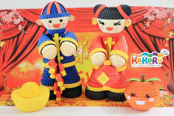 Chinese New Year #kokoru