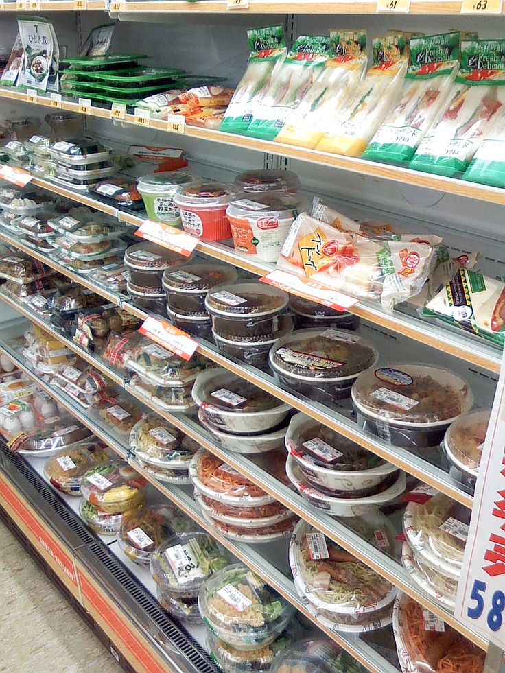 "They are truly "" convenient""!   There are over 35,000 konbini (Convenience stores) in Japan. With large chains like Lawson and Seven-Eleven, these ubiquitous 24-hour retailers play a major role in daily life in Japan. They usually have surprisingly high-quality prepared food, such as sandwiches, sushi, steamed buns, bread and snacks – very fresh since the food is replaced 3 times a day."
