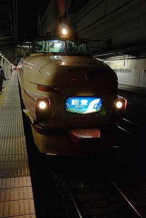 数少なくなった急行列車が、時代から取り残されたように走っていた。深夜のひとときの鉄路の魅惑。[2009/3 高崎駅 JR上越線611M急行能登金沢行(489系)]© 2010 風旅記(M.M.) 風旅記以外への転載はできません...