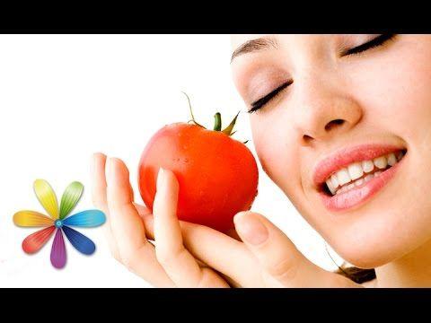 Вы станете моложе на 10 лет благодаря маске с томатами! – Все буде добре - Выпуск 649 - 10.08.15 - YouTube