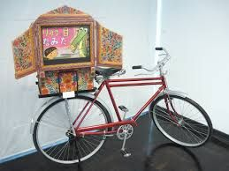 Image result for puppet stage on bike cart