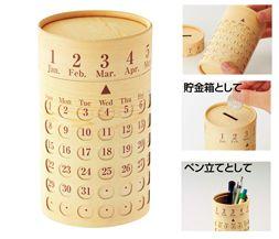 万年カレンダー貯金箱