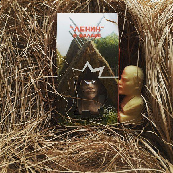 """Шоколад """"Ленин в шалаше"""". Это подарок, который подчеркивает атмосферу и исторический дух города на Неве. Изготовлен из бельгийского шоколада Callebaut Фигура цельно-шоколадная Размер бюста : 7 см * 3,5 см Упаковка : картонная коробка с прозрачным окошком Хранение при температуре не выше 25 град. Срок годности - 6 месяцев"""