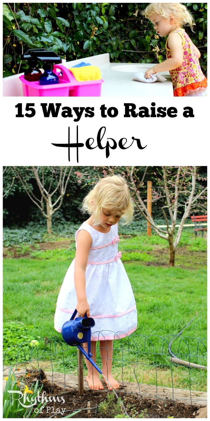 Make it easy on yourself! Learn how to raise a child that will help you with household chores, gardening, and yardwork with these 15 ways to raise a helper.