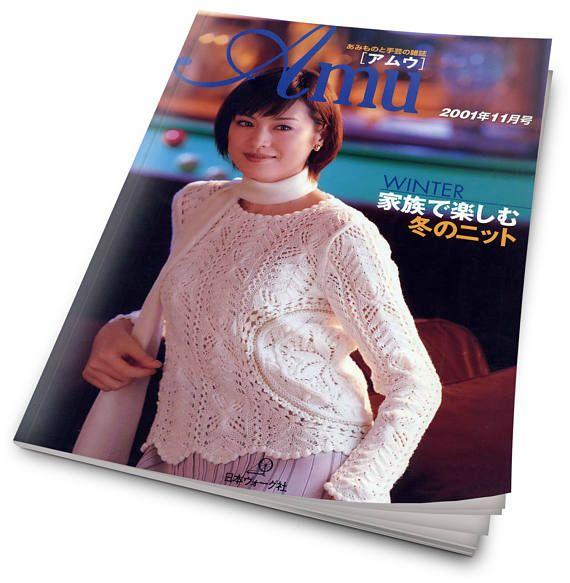 Japanese magazine on knitting and crochet. Knit Sweater