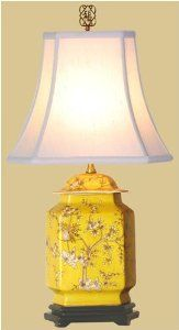 yellow table lamps | tools home improvement lighting ceiling fans lamps shades table lamps