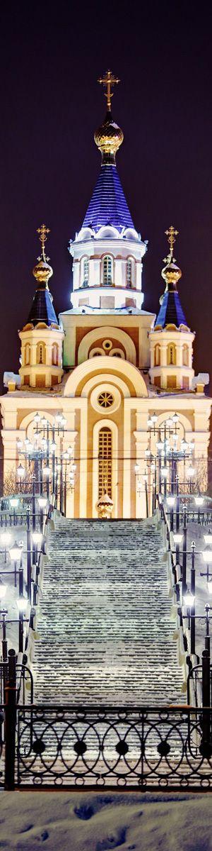 Iglesia en #Khabarovsk, Siberia, #Russia. #Ardeco es Diseño, Planos, Construcción y Bienes Raíces.