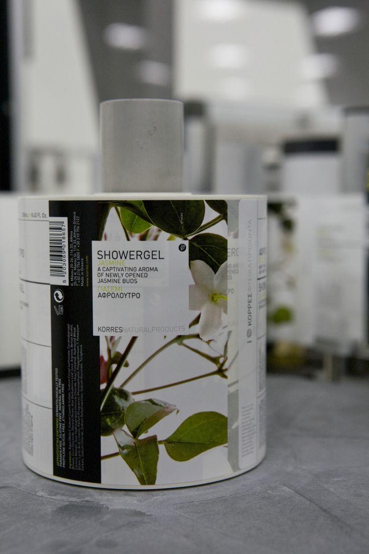 Packaging #korres #hq