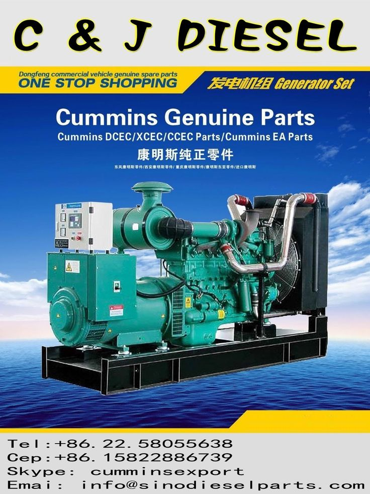 cumminsexport: C & J DIESEL  TIANJIN CHUANGJIA INTERNATIONAL CONT...
